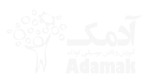 Adamak | آدمک