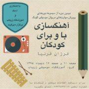 Zaryab Second Workshop